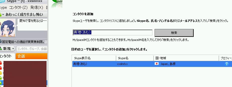 2012y02m03d_231156763.jpg