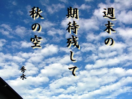aknosora01.jpg
