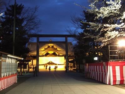 2010_0401夜桜能0075