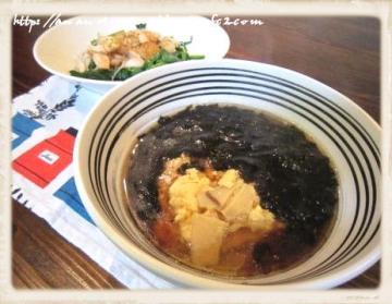 きょうの料理1