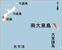 南大東島 地図