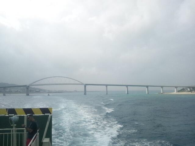 伊江島フェリー