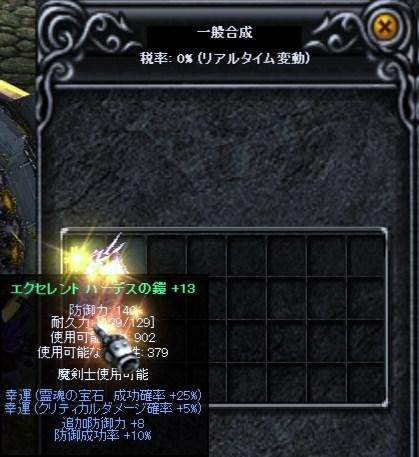 Screen(02_05-23_51)-0000.jpg