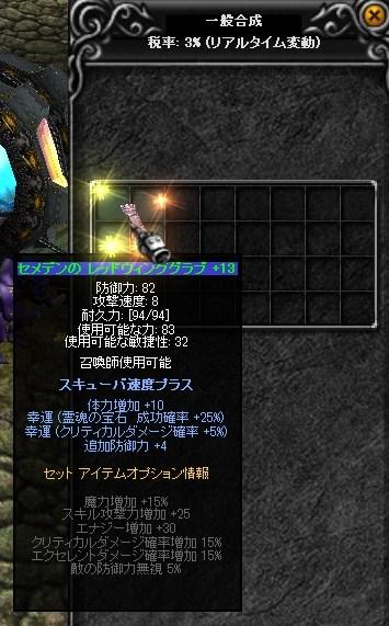 Screen(06_01-20_52)-0000.jpg