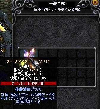 Screen(11_19-21_08)-0000.jpg