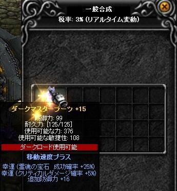 Screen(11_19-21_12)-0001.jpg