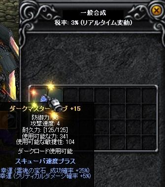 Screen(12_06-22_59)-0000.jpg