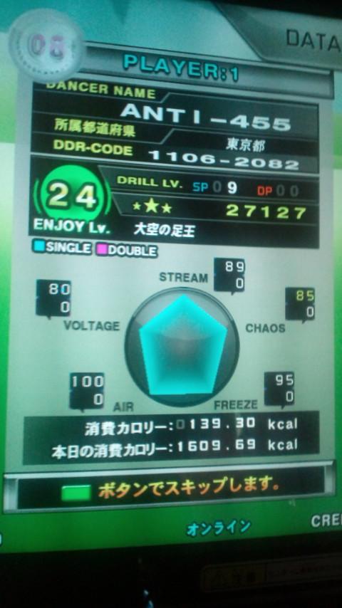 20100903124237.jpg