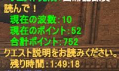 2013-06-12 13-41-46 - コピー
