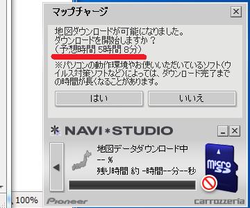 20130530navi09