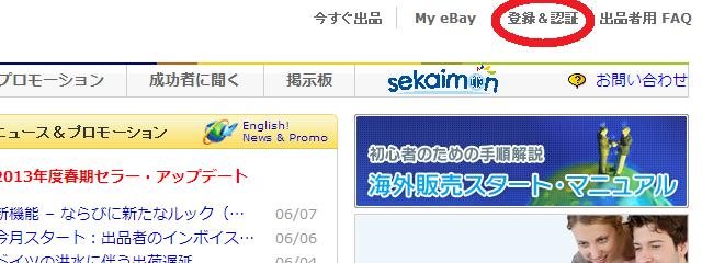 ebay01