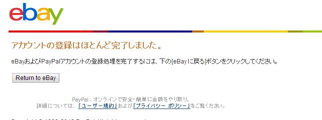 ebay09