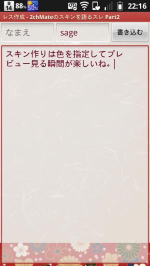 1111141630_132_4.jpg