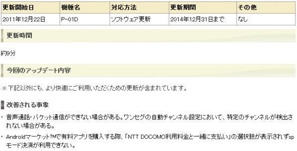 111222_P-01D.png
