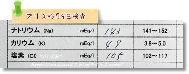 250318-5.jpg