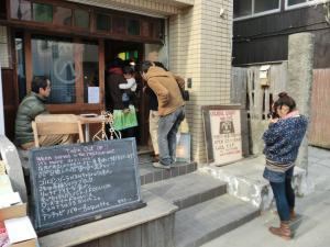 20110205kamakura11.jpg