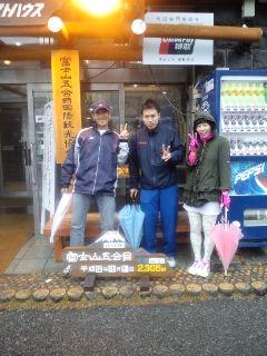 fujisan-neco3.jpg