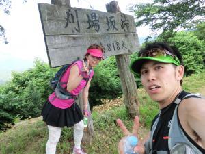 okumusisou1.jpg