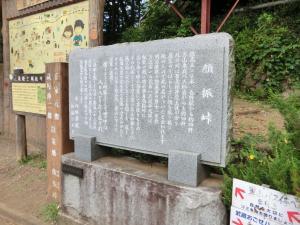 okumusisou5.jpg