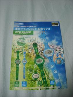 tokyo-annai2.jpg