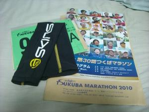 tsukuba-number.jpg