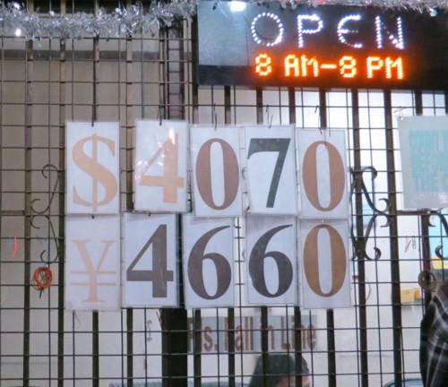 exchange rate010313