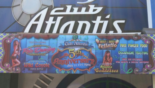 atlantis 5th anniv