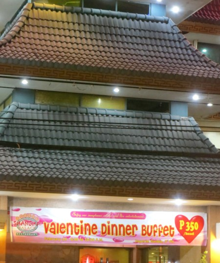 valentine021313 (2)