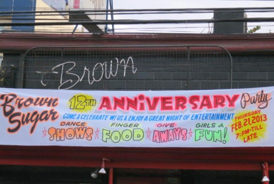 brown sugar 12anniversary