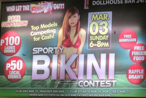 dogsout dh bikini ads