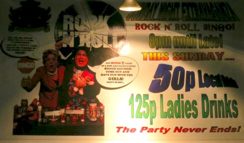 roadhouse party030313banner