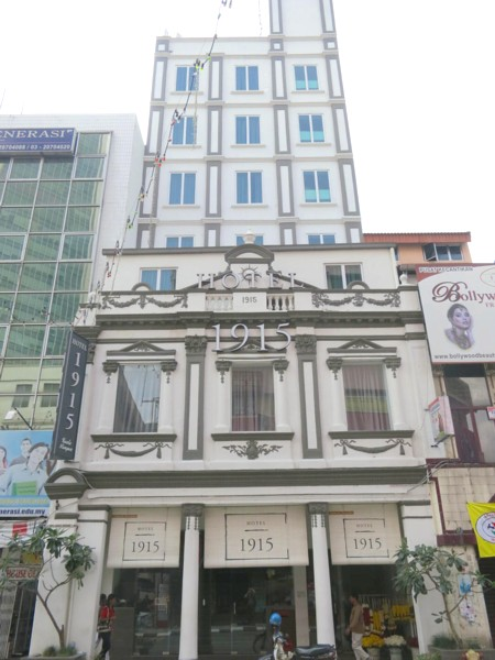 hotel1915 (12)