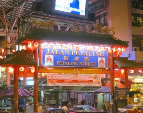 china town petaling