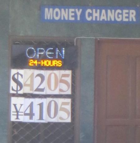 exchange052913 (6)