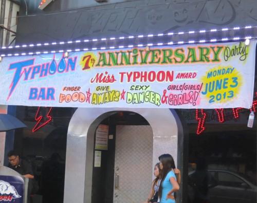 typhoon 7anniversary