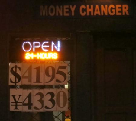 exchange060713 (1)