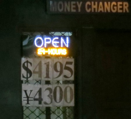 exchange060713 (2)