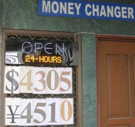 exchange061313 (1)