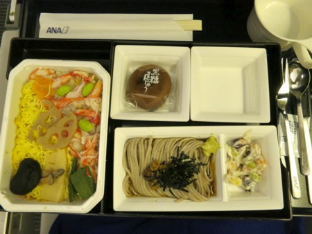 ana inflight meal9