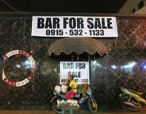 bar for sale coyote