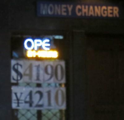exchange060613.jpg