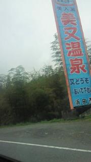 201004201509000.jpg