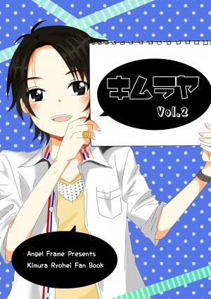 繧ュ繝繝ゥ繝、vol_convert_20120930002529