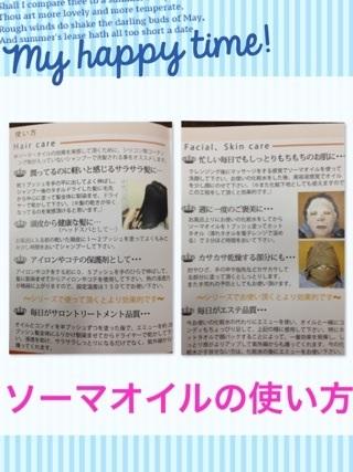 20141013170030662.jpg