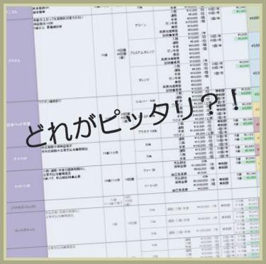 image_20121027142156.jpg