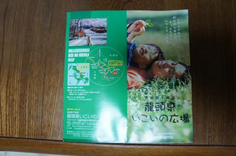 DSC00875_convert_20110905101835.jpg