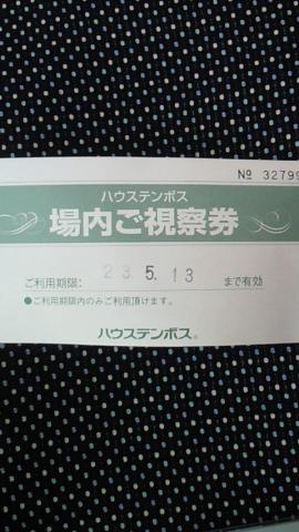 NEC_0002_convert_20110517165007.jpg