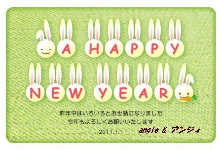2011-48繧ヲ繧オ繧ョ蟷エ雉