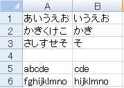 Excelで1文字目だけを取り除く方法