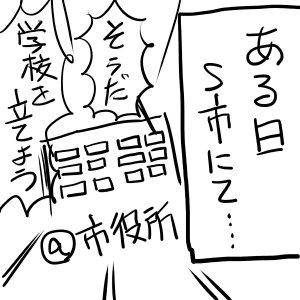 2012a_pm_13_01.jpg